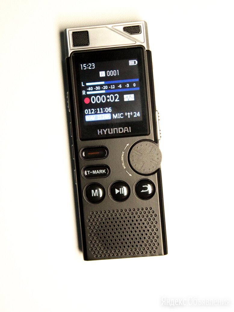 Диктофон-MP3 плеер Hyundai E750 8 Gb + TF по цене 3500₽ - Диктофоны, фото 0
