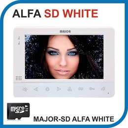 Домофоны - Видеодомофон MAJOR ALFA WHITE версия SD., 0