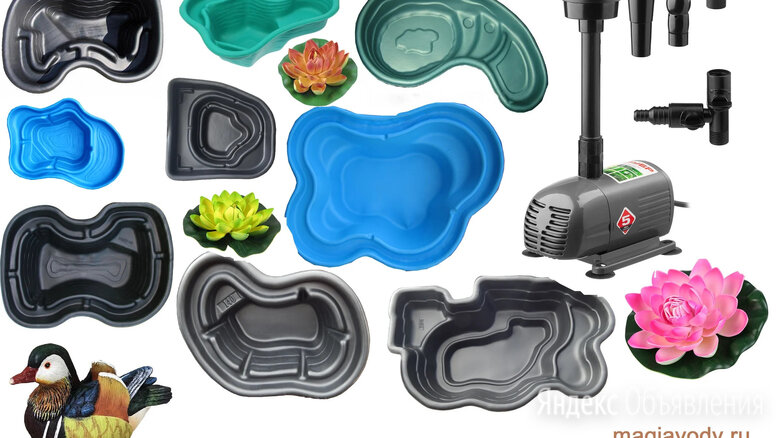 Пруд пластиковый для дачи (широкий ассортимент) по цене 990₽ - Готовые пруды и чаши, фото 0