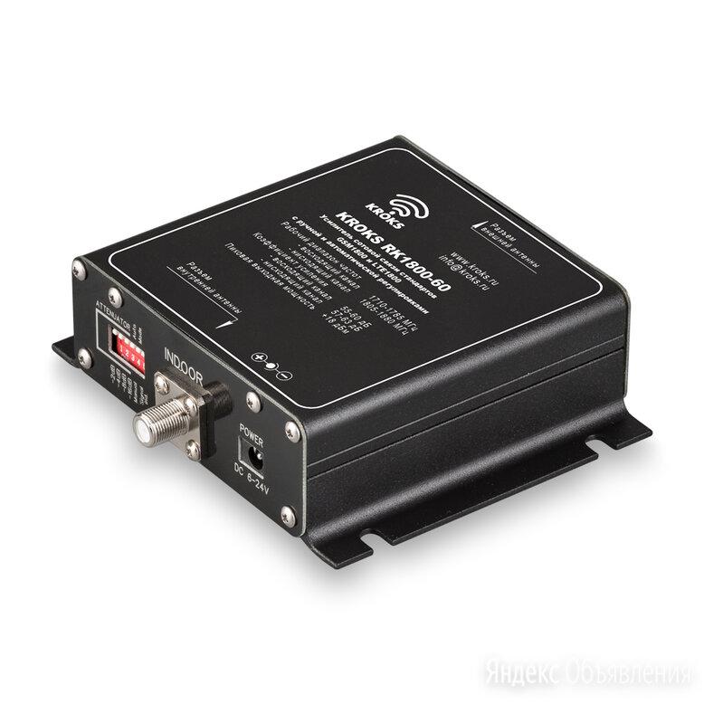 Усилитель сигнала сотовой связи и Интернета 4G KROKS RK1800-60 по цене 6900₽ - Антенны и усилители сигнала, фото 0