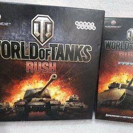 Настольные игры - Настольная игра World of Tanks Rush, 0