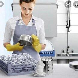 Посудомойщица - Посудомойщица , 0