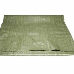 Мешки для мусора - Мешки полипропиленовые зеленые 55см*95см - 100 шт., 0
