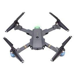 Квадрокоптеры - Квадрокоптер X-PACK 1, 0