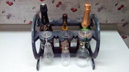 Подставки и держатели - Подставка для вина и бакалов , 0