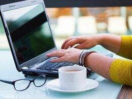 Менеджер - Менеджер по созданию и ведению клиентской базы…, 0