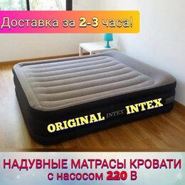 Надувная мебель - Матрасы надувные кровати для сна с насосом Intex…, 0