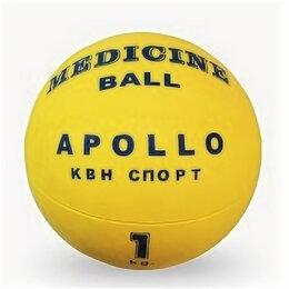 Фитболы и медболы - Медецинский мяч 1кг, 0