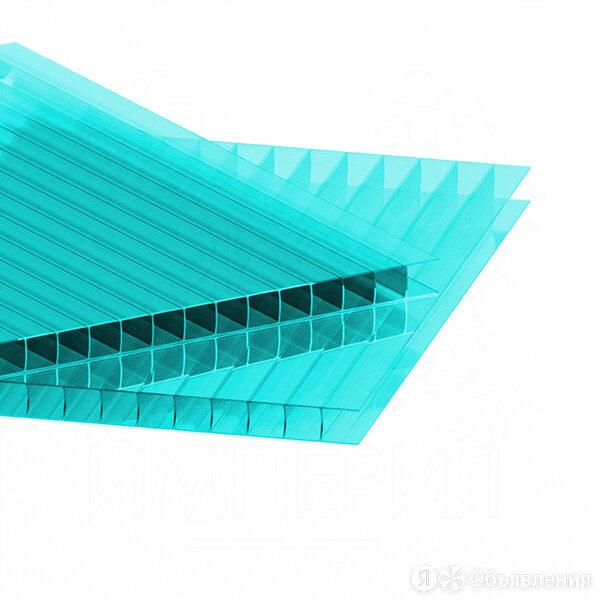 Сотовый поликарбонат SOTALIGHT Бирюза 25 мм (2,1*6 м) по цене 20602₽ - Поликарбонат, фото 0