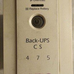 Источники бесперебойного питания, сетевые фильтры - Бесперебойник ибп APC Backup-UPS CS 475, 0