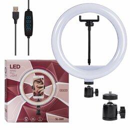 """Осветительное оборудование - Кольцевая селфи лампа 26 см 10"""" SL-26X, 0"""