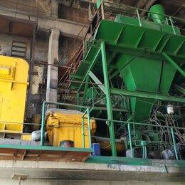Производственно-техническое оборудование - Резиносмеситель РС250 РС-250 Большевик, 0