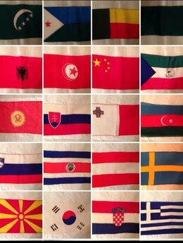 Флаги и гербы - Флаги  Флажки  Мира   30 х 15 см, 0