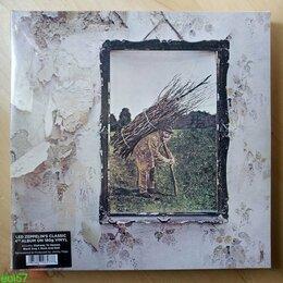 Виниловые пластинки - Led Zeppelin IV (запечатан) , 0