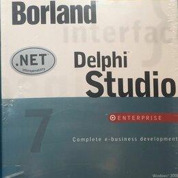 Программное обеспечение - Программное Обеспечение Borland delphi 6.0 - 7.0 , 0