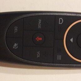 ТВ-приставки и медиаплееры - Пульт Android TV Box, PC, Smart TV (G10S Air) Mous, 0