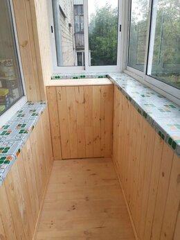 Архитектура, строительство и ремонт - Отделка и утепление балконов и лоджий под ключ, 0