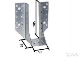 Перфорированный крепеж - Опора бруса 50х105, 0