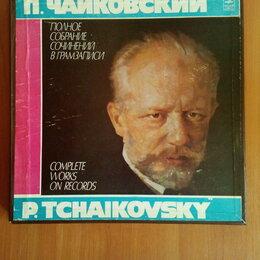 Виниловые пластинки - П.И.Чайковский. Пиковая дама. Комплект пластинок, 0