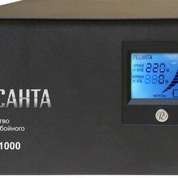 Источники бесперебойного питания, сетевые фильтры - Источник бесперебойного питания РЕСАНТА УБП-1000, 0