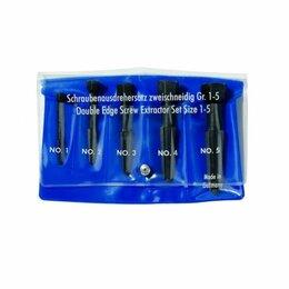Аксессуары и комплектующие - Набор экстракторов для извлечения винтов RENNSTEIG RE-4719003, 0