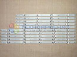 Телевизоры - Комплект подсветки LG Innotek DRT 3.0 50 A/B type, 0