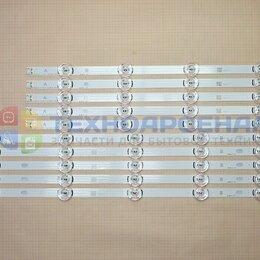 Осветительное оборудование - Комплект подсветки LG Innotek DRT 3.0 50 A/B type, 0