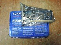 Сетевые карты и адаптеры - Сетевая карта PCI64 ZyXEL Omni LAN PCI G1 EE, 0
