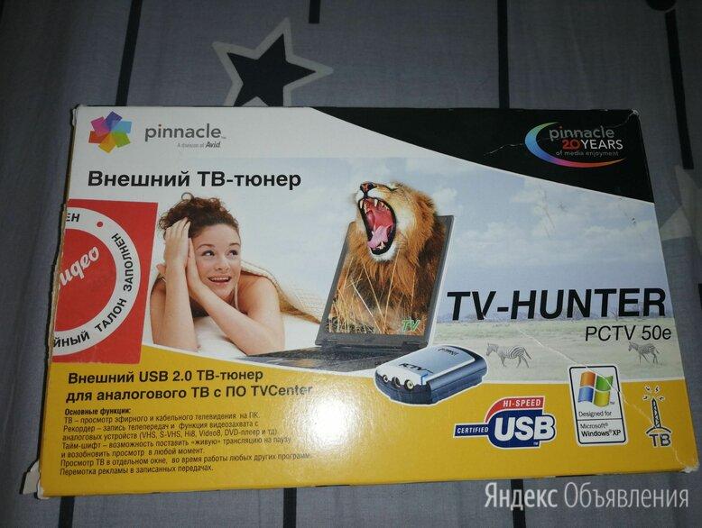 TV-тюнер Pinnacle PCTV 50e по цене 500₽ - TV-тюнеры, фото 0