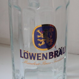 Кружки, блюдца и пары - Кружка пивная Lowenbrau новая, 0