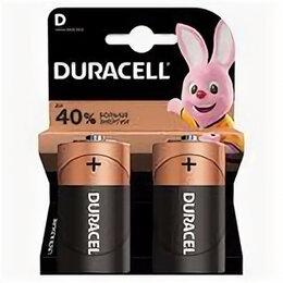 Батарейки - Батарейка D DURACELL алкалаиновые 1.5V LR20 2шт., 0