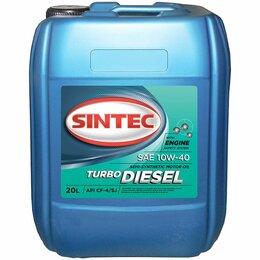 Масла, технические жидкости и химия - Масло SINTEC Turbo Diesel SAE 10W-40 API CF-4/CF/SJ канистра 20л/Motor oil 20lit, 0