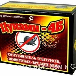 Отпугиватели и ловушки для птиц и грызунов - Цунами 4 Б на батарейке автомобильный отпугиватель крыс и мышей, 0