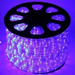 Новогодний декор и аксессуары - Дюралайт двухжильный круглый 13 мм 100 метров фиолетовый, 0