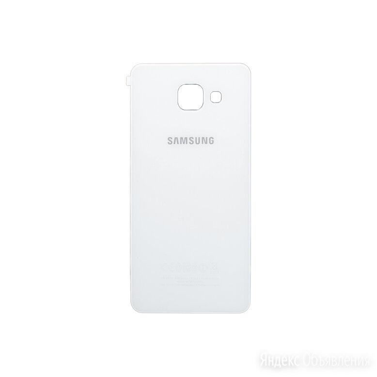 Задняя крышка для Samsung Galaxy A5 (2016) SM-A510F - белая по цене 266₽ - Корпусные детали, фото 0