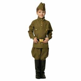 Комплекты и форма - Костюм детский Гимнастерка с брюками или юбкой, 0
