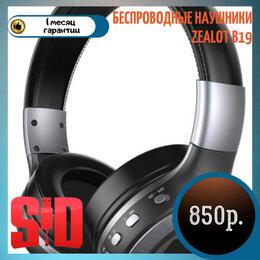 Наушники и Bluetooth-гарнитуры - Zealot B19, 0