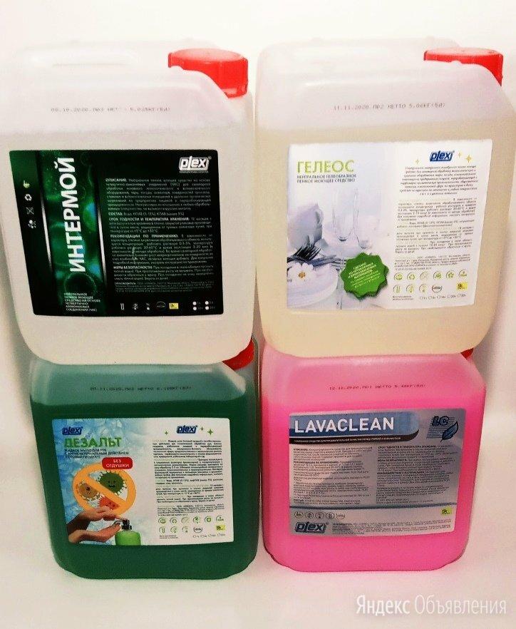 Набор моющих средств ддя дома (5*4=20 л) по цене 2400₽ - Бытовая химия, фото 0