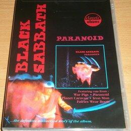 Видеофильмы - DVD диск - BLACK SABBATH - Paranoid - 2010 - Eagle Vision / USA , 0