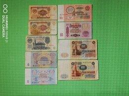 Банкноты - Банкноты СССР (оригиналы), 0
