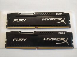Модули памяти - Оперативная память ddr4 2x4 Kingston HyperX Fury, 0