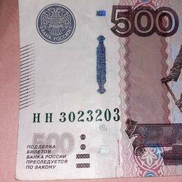 Банкноты - Банкнота 500 рублей.Зеркальный номер.НН, 0