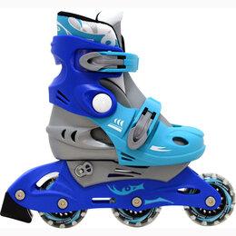 Обувь для спорта - Ролики детские раздвижные BlackAqua RT 26-29р сине-голубой, 0