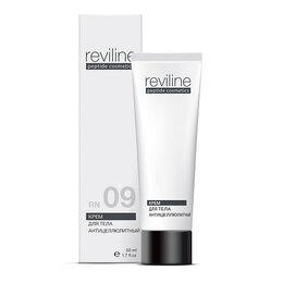 Антивозрастная косметика - Reviline 09, 0