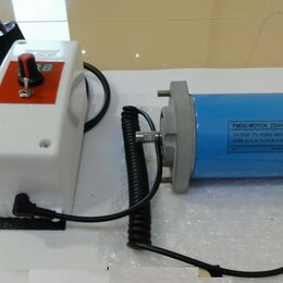 Наборы электроинструмента - Эл. двигатель с регулировкой оборотов, 0