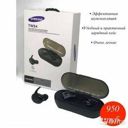 Наушники и Bluetooth-гарнитуры - Беспроводные наушники TWS-4, 0