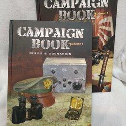 Настольные игры - Сценарии игры Memoir '44: Campaign Book, 0