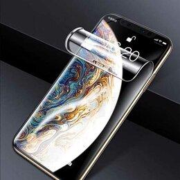 Защитные пленки и стекла - Гидрогелевая плёнка для смартфона, 0