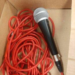 Микрофоны - Микрофон с проводом Shur pg58, 0