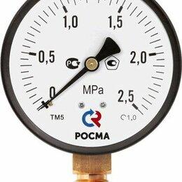 Измерительные инструменты и приборы - Манометр ТМ-510P.00 (0-0,4МПа) М20x1,5.1,0, 0